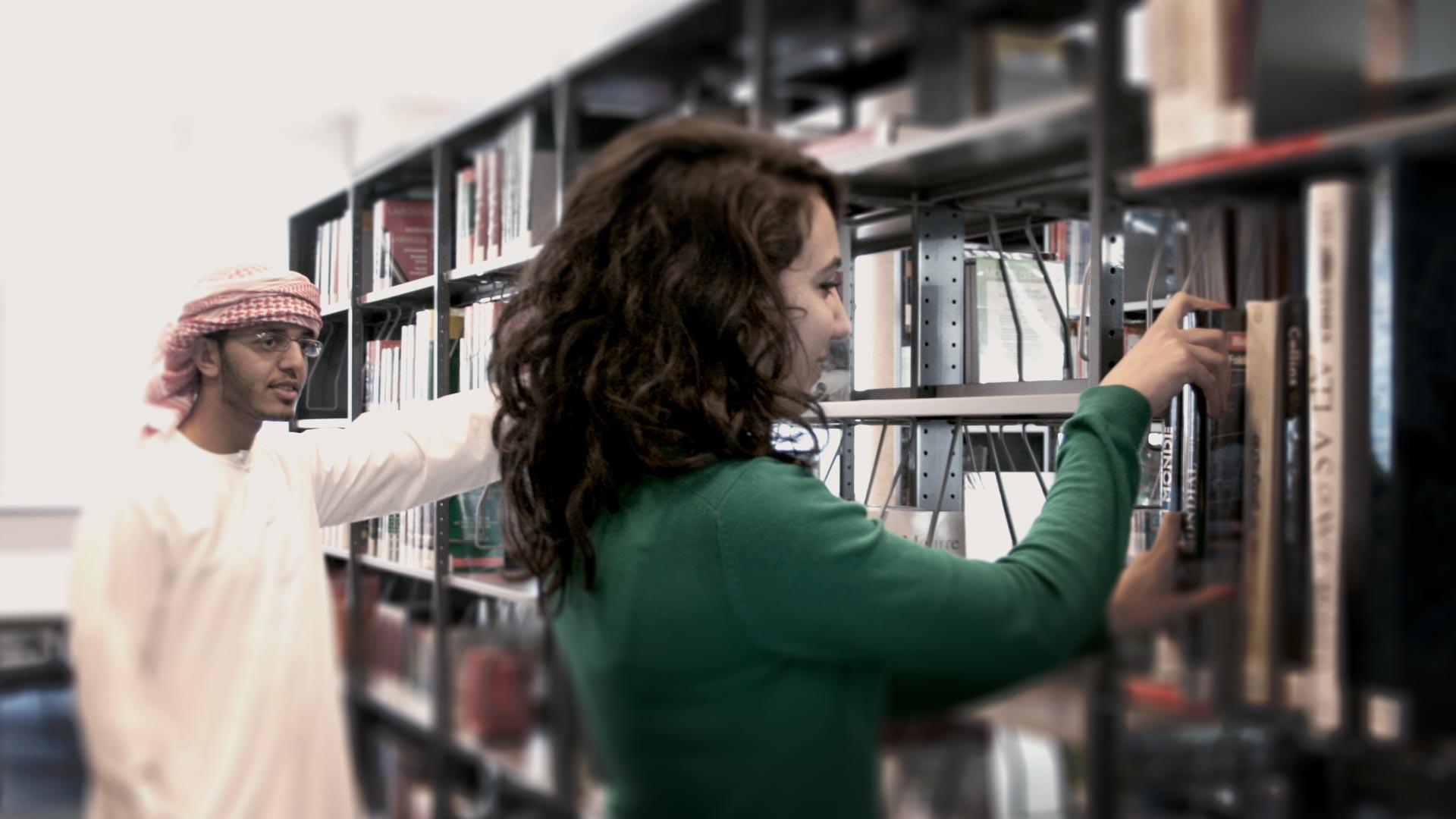 Sorbonne University Abu Dhabi Library