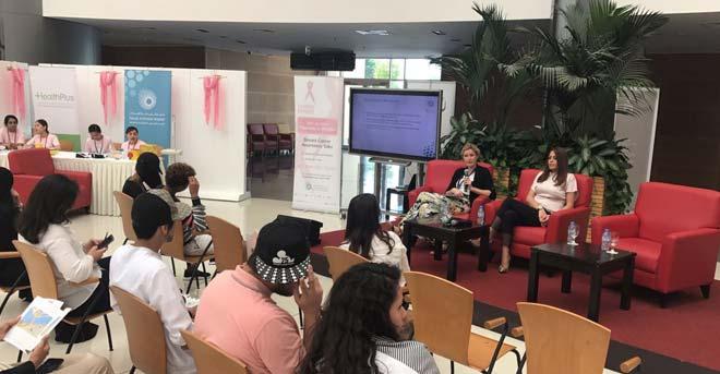 Sorbonne Université Abu Dhabi et l'hôpital Danat Al Emarat pour les femmes et les enfants organisent un atelier de sensibilisation