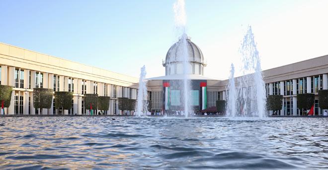 جامعة السوربون أبوظبي تحتفل باليوم الوطني الإماراتي الـ 46