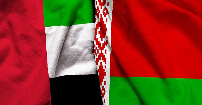 أيام بيلاروسيا في دولة الإمارات العربية المتحدة