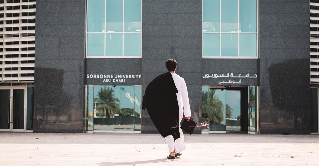 جامعة السوربون أبوظبي أول جامعة في الإمارات تعتمد نظام Learn SaaS من شركة بلاك بورد