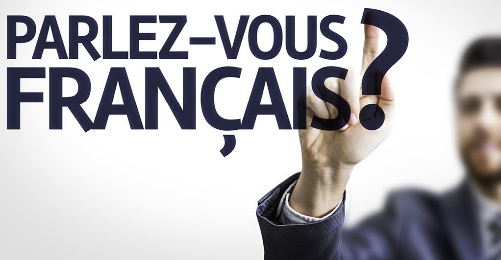 ندوة رقمية – دورات مسائية مكثفة في اللغة الفرنسية