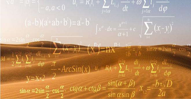 سلسلة حلقات بحثية في أبوظبي حول نظريات الاحتمال والظواهر العشوائية